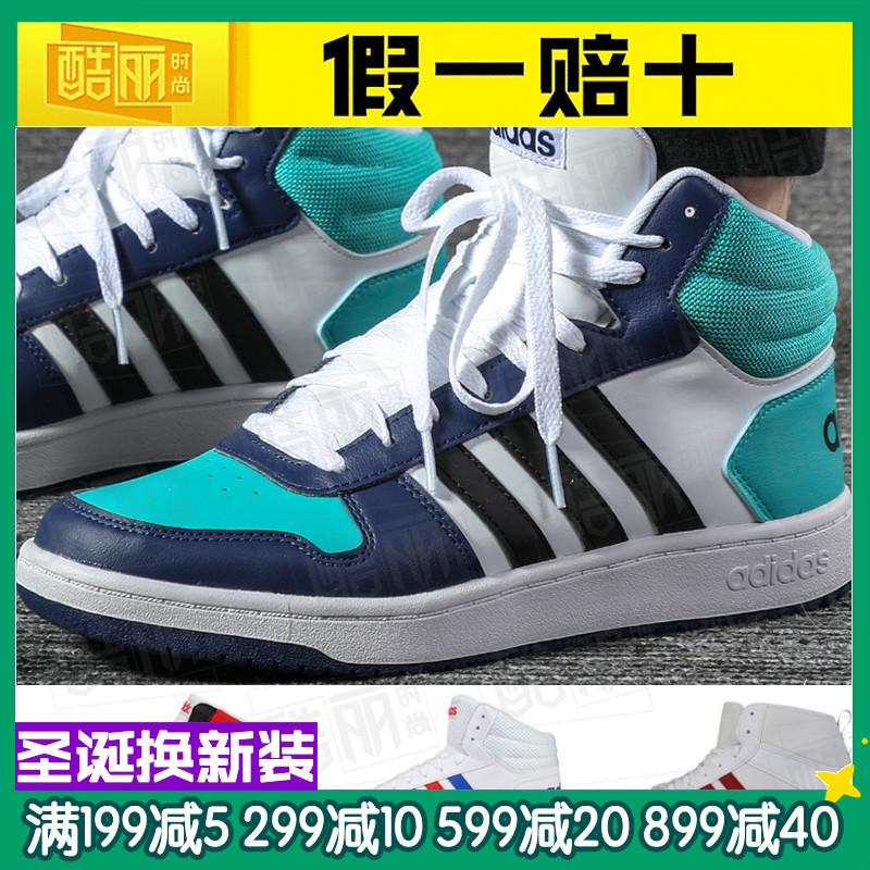 阿迪达斯Neo男鞋2019冬新款高帮保暖运动板鞋休闲鞋FV2730 FV2729