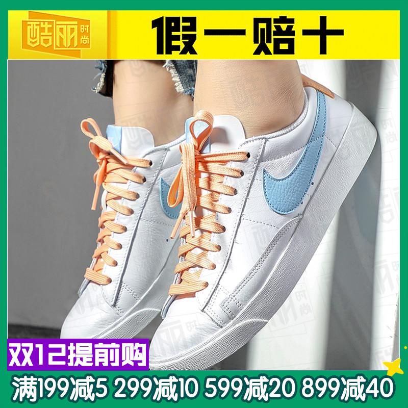 Nike耐克女鞋 2019新款小白鞋低帮经典运动休闲鞋板鞋 AV9370-104