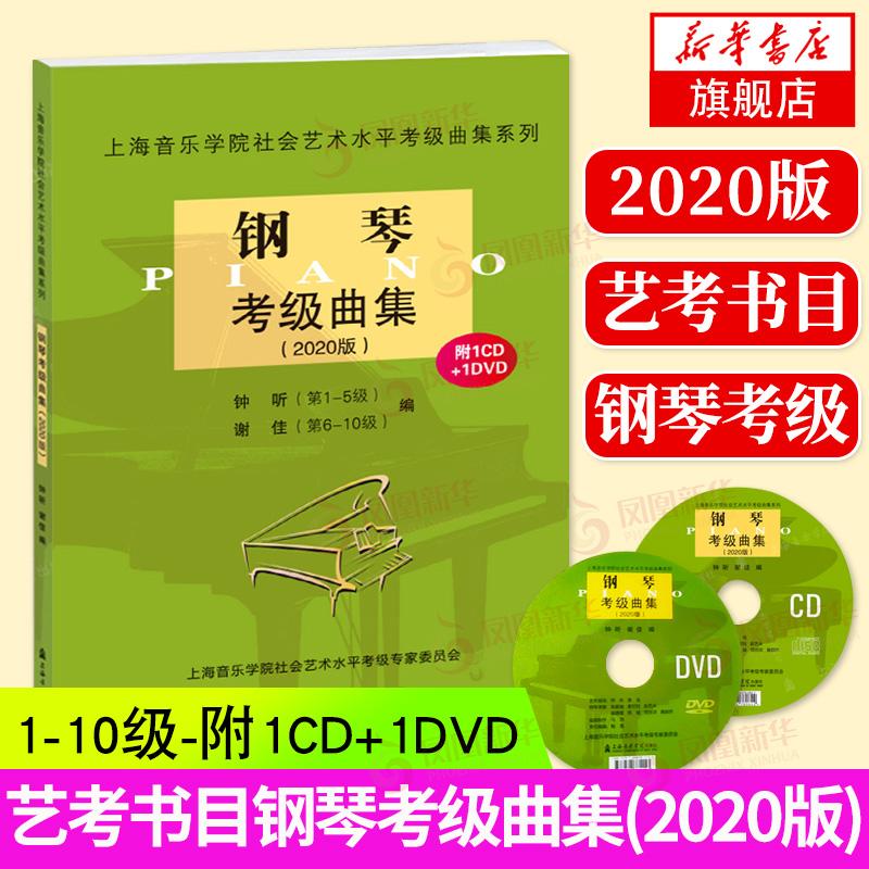 Музыкальные CD и DVD диски Артикул 600020664576