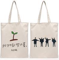 韩版学生提书袋