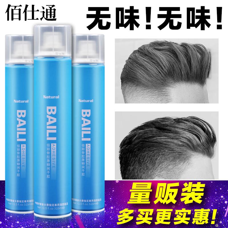 Средства укладки волос Артикул 579855969498