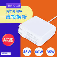 Apple laptop charger macbookair power adapter line mac pro charging line device 45w60w85w plug A1466A1502A1398A1278A1369A1370
