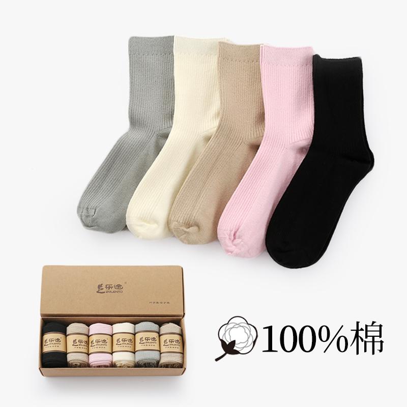 无骨黑色棉袜
