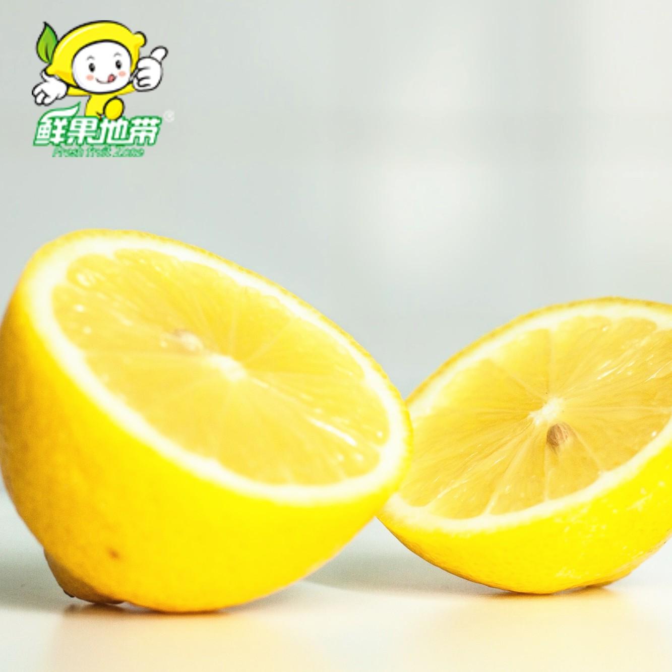 鲜果地带正宗安岳黄柠檬新鲜小果10个装皮薄多汁现摘现发批发包邮