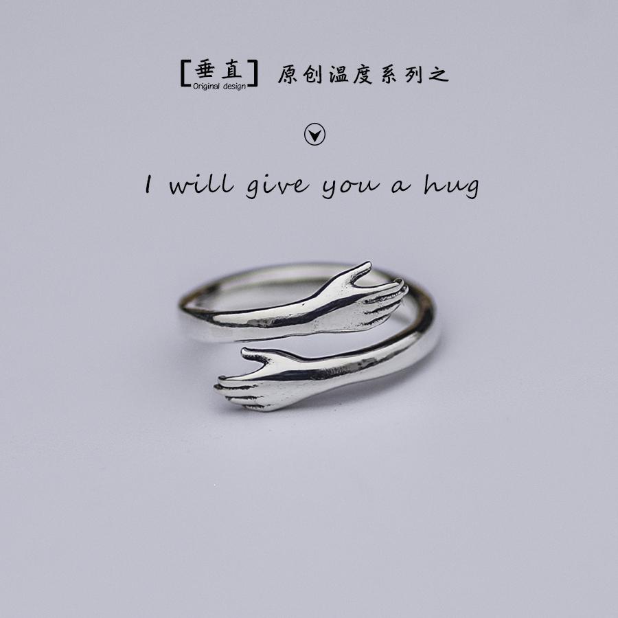 原创设计《我会给你怀抱》925纯银情侣戒指女男对戒开口个性创意图片