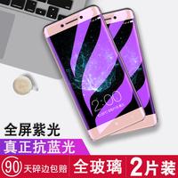 乐视2钢化膜2pro全屏覆盖乐视max2全屏膜乐视S3抗蓝光LeX520/X620/X622/X621/X521/X628/X820/X821手机贴膜