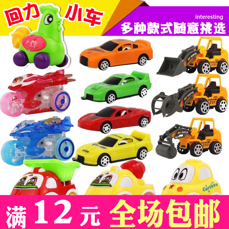 new children's toys pull back car toy car mini engineering car children's gift small steam