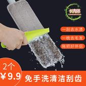 平板拖把免手洗刷子刮刀多功能地板清洁工具家用拖布去头发专用