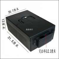 Electric car tricycle battery box battery box 48V/12A universal type not bad shell battery protective case