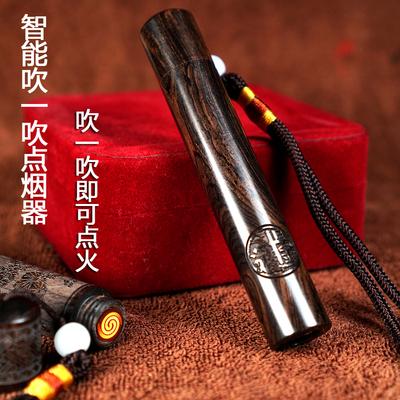 创意黑檀木火折子吹气打火机USB充电吹一吹感应打火机点烟器复古