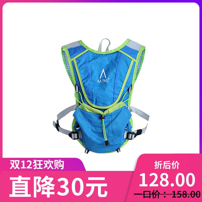 AUNG新款迷彩越野背包男女骑行跑步登山背心双肩包马拉松装备定制