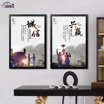 公司办公室励志装饰画企业文化墙挂画会议有框字画定制新中式壁画