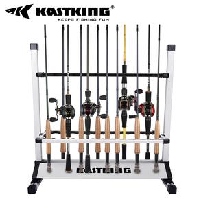 KastKing渔具海杆路亚竿支架铝合金收纳摆放架鱼竿架子展示架家用
