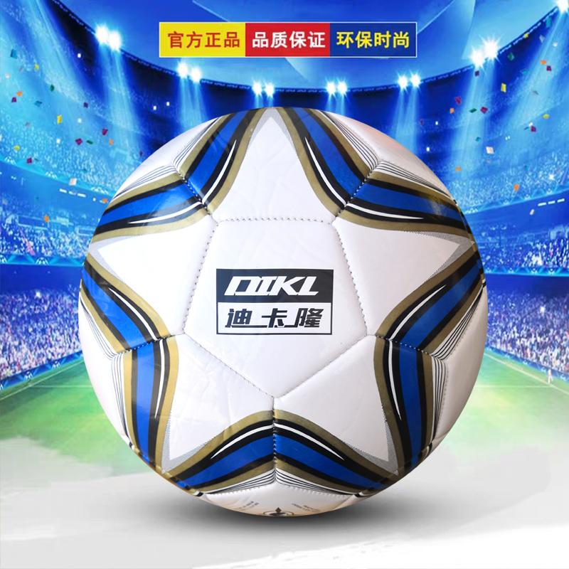 Товары для футбола Артикул 589713163225