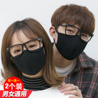 Antarctic cotton mask female dustproof autumn and winter windproof cold warm breathable black male tide personality Korean version