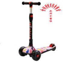 贝伊乐D04新品儿童滑板车折叠小孩男女宝宝折叠溜溜车1.5岁6岁12