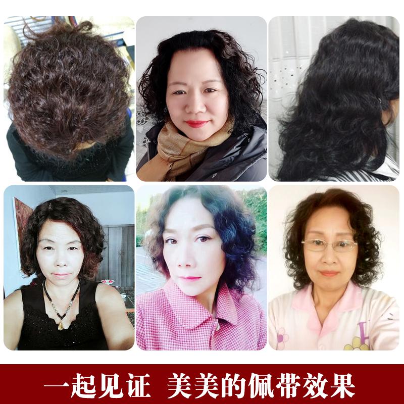 真发卷发假发片头顶补发递针无痕发顶遮白发短发假发女长发绵羊卷