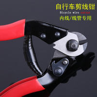 Bicycle wire cutters mountain road bike shift line brake line pipe clamp wire core repair repair tools