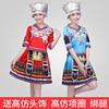 民族服饰女装