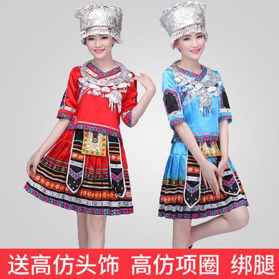 新苗族服装舞蹈演出服云南少数民族壮族男女装湘西瑶族民族风服饰