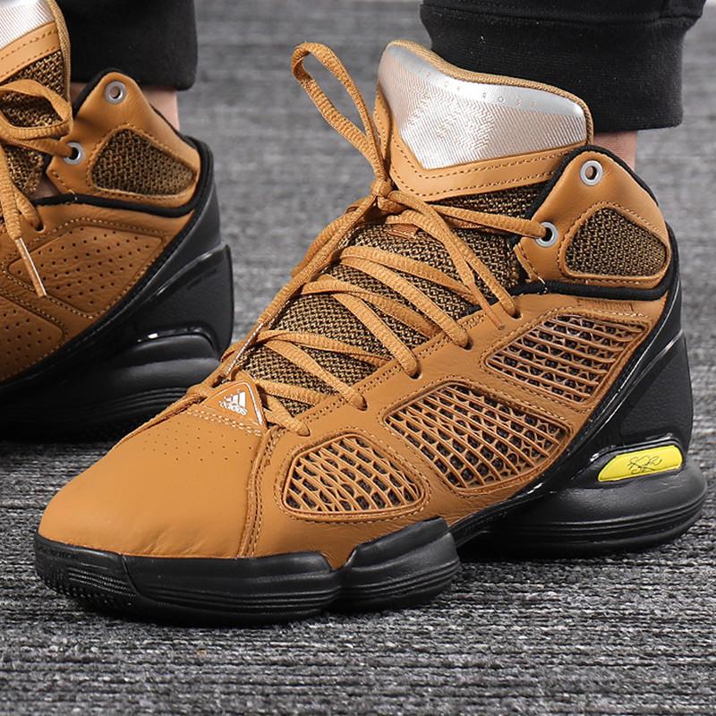 现货ADIDAS Rose 1.5罗斯1.5代复刻高帮实战篮球鞋BB7824 BB9305