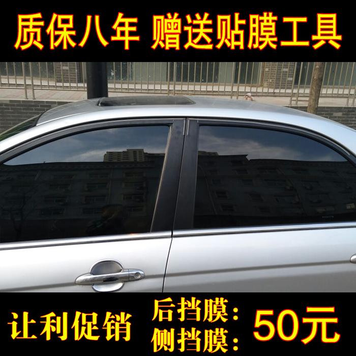 Солнцезащитные пленки для автостекол Артикул 558431231225