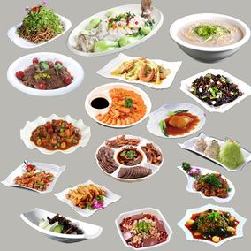 盘子菜盘陶瓷家用菜盘创意碟子西餐酒店餐具纯白色不规则盘子异形