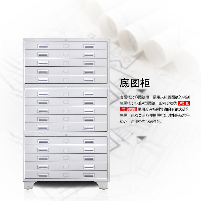 丰龙  底图柜工程图纸柜全钢移动办公资料柜1号05底图带锁柜包邮