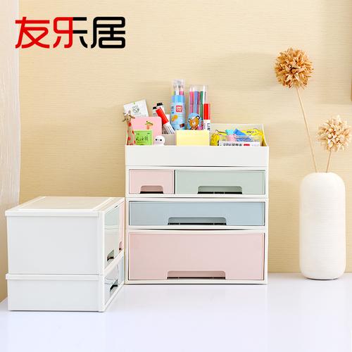 桌上收纳盒化妆品饰品抽屉式收纳柜架塑料多层桌面置物架办公书桌