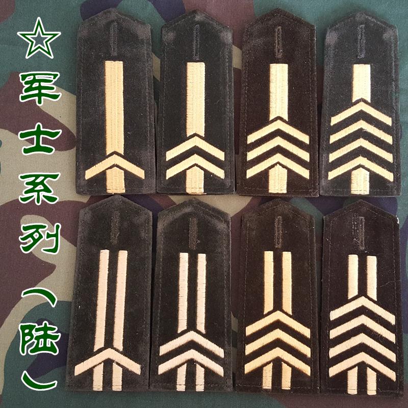 ★木枭★收藏正品陆软肩板 原版非复刻肩章 纪念87军士长