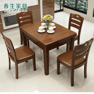 可拉伸缩全实木餐桌椅组合现代简约长方形 折叠饭桌子4 6人橡胶木