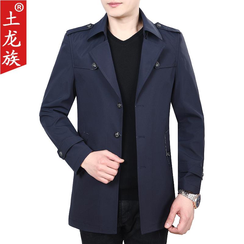 Куртки и ветровки для беременных Артикул 586955440417
