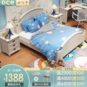 男孩女童床1.35M韩美式儿童房家具组合田园男生公主单人储物实木