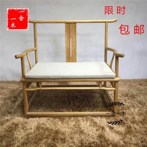 新中式老榆木免漆圈椅禅椅主人椅实木茶椅打坐椅纯实木围椅