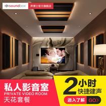 吸音天花板基础建材及速发货正品保证RH90美天阿姆斯壮工程矿棉板