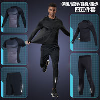 Fitness clothing suit men's gym sports tight-fitting clothes training clothes summer night running basketball clothes five-piece suit