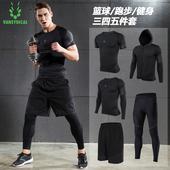 运动服套装男训练服篮球紧身衣健身房跑步服短裤速干健身服五件套