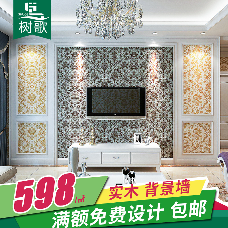 客厅电视墙板