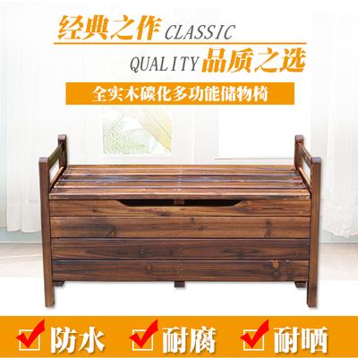 收納凳子儲物凳可坐成人實木戶外換鞋凳儲物凳多功能陽臺柜儲物柜品牌旗艦店