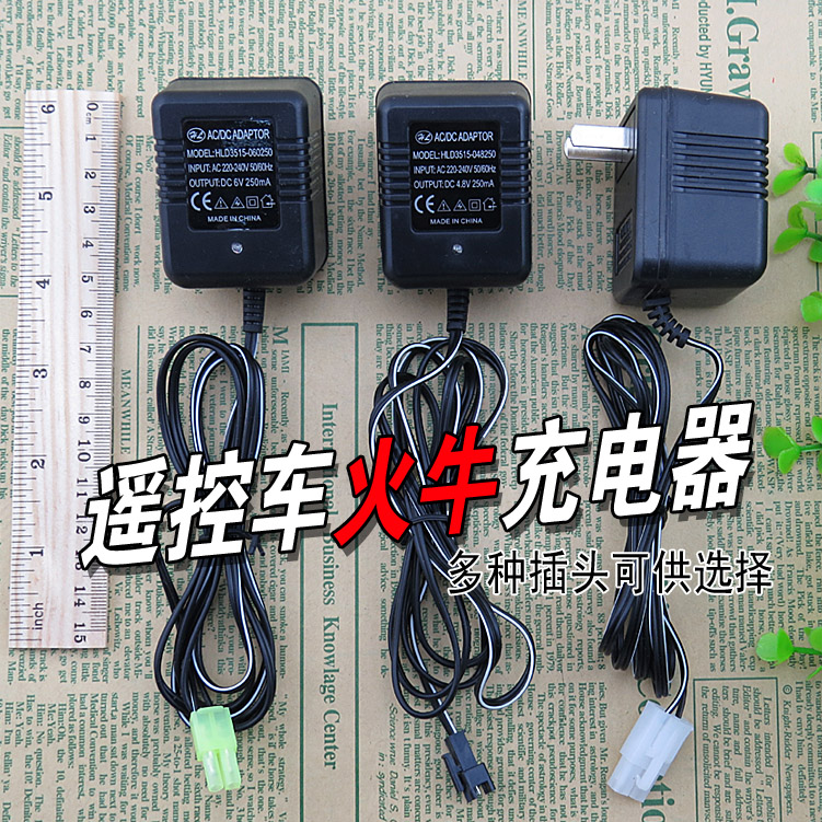 Toys Remote Control Car Battery Charger AC adapter 3.6V4.8V