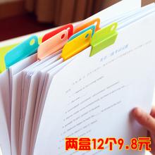书签相片资料夹子 随意夹糖果色 多功能文件试卷分类夹 巨门文具