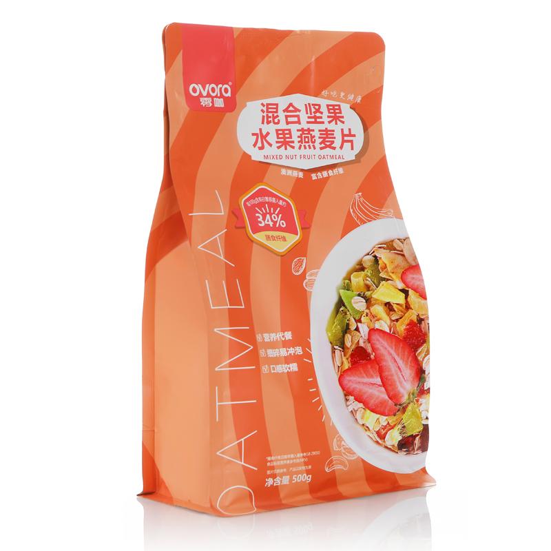 零咖混合坚果水果燕麦片即食营养早餐冲饮坚果早餐速食懒人食品