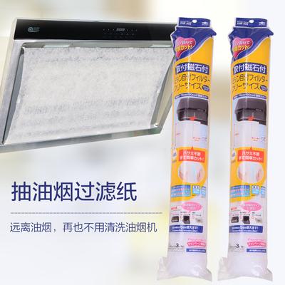日本进口厨房防油烟贴纸吸油烟机过滤网吸油纸抽油烟机伴侣过滤膜网友购买经历