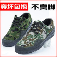 Liberation shoes men's military shoes military training camouflage shoes female 07 training shoes site wear labor insurance shoes work shoes rubber shoes