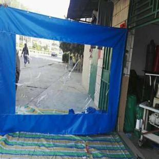 挡风阳台防雨帆布PVC透明软玻璃篷布大排档透明围布防水防寒门帘