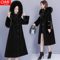 Mother sheep sheared coat female 2018 winter new long paragraph mink fur one fox fur grass coat