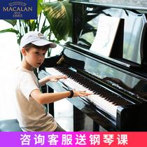新品白色高端演奏品牌钢琴i5卡罗德智能云上钢琴Carod