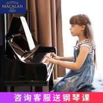 湖南长沙二手钢琴55FCSki卡瓦依钢琴KAWAI日本二手钢琴