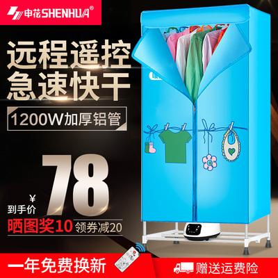 烘干机家用速干衣迷你烘衣机小型双层省电衣服烘干器风干机干衣机牌子口碑评测