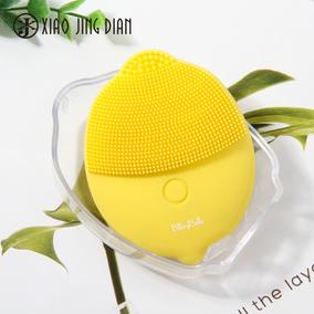 德国Blingbelle贝琳贝尔小柠檬电动洁面仪深层清洁毛孔硅胶洗脸仪